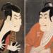 JAPANESE TRADITIONAL PAINTING - UKIYOE